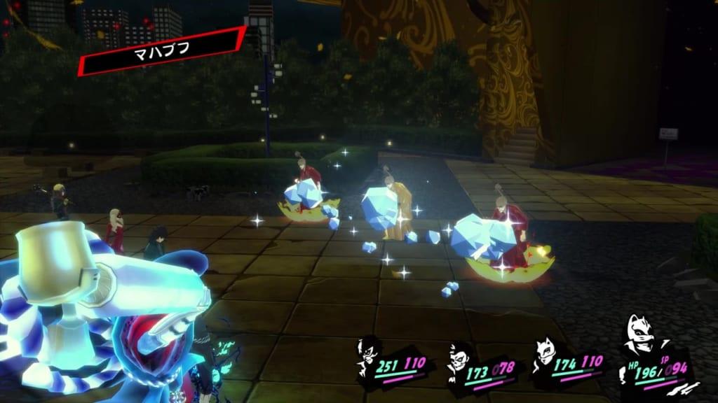Persona 5 / Persona 5 Royal - Madarame Palace Shadow Madarame Boss Battle