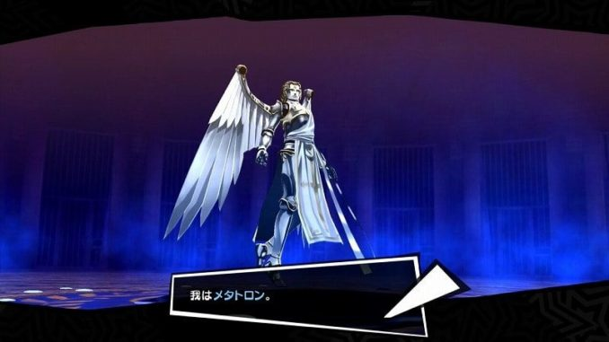 Persona: Metatron Stats and Skills List [Persona 5/ P5]