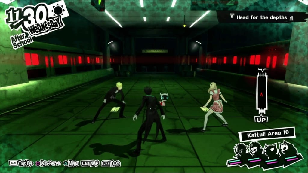 Persona 5 / Persona 5 Royal - Mementos End Area
