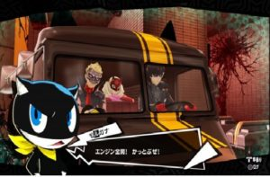 Persona 5 Mementos Summary And Additional Information Persona 5