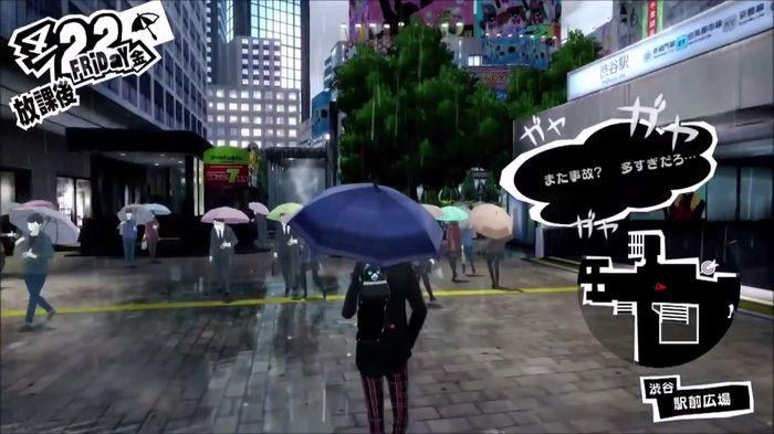 Persona 5 / Persona 5 Royal - Weather Conditions Guide – SAMURAI GAMERS