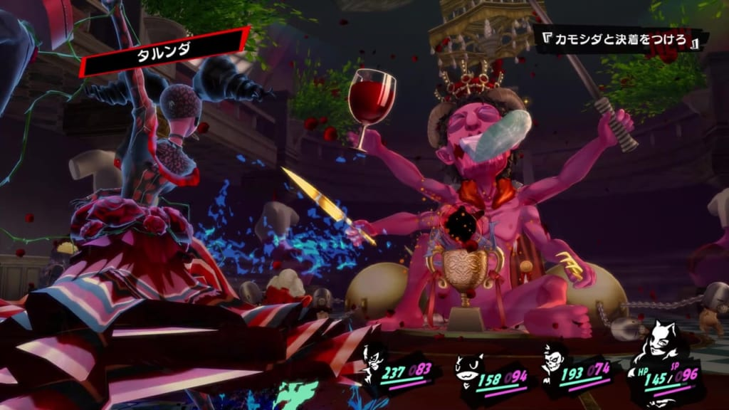 Persona 5 / Persona 5 Royal - Kamoshida Palace Shadow Kamoshida Boss Battle