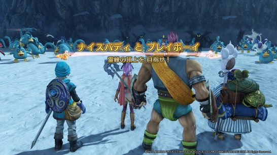 Leveling Guide [Dragon Quest Heroes 2 / DQ Heroes II] - SAMURAI GAMERS