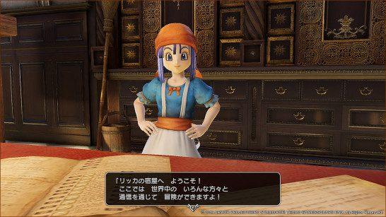 Multiplayer Gameplay Dragon Quest Heroes 2 Dq Heroes Ii Samurai Gamers