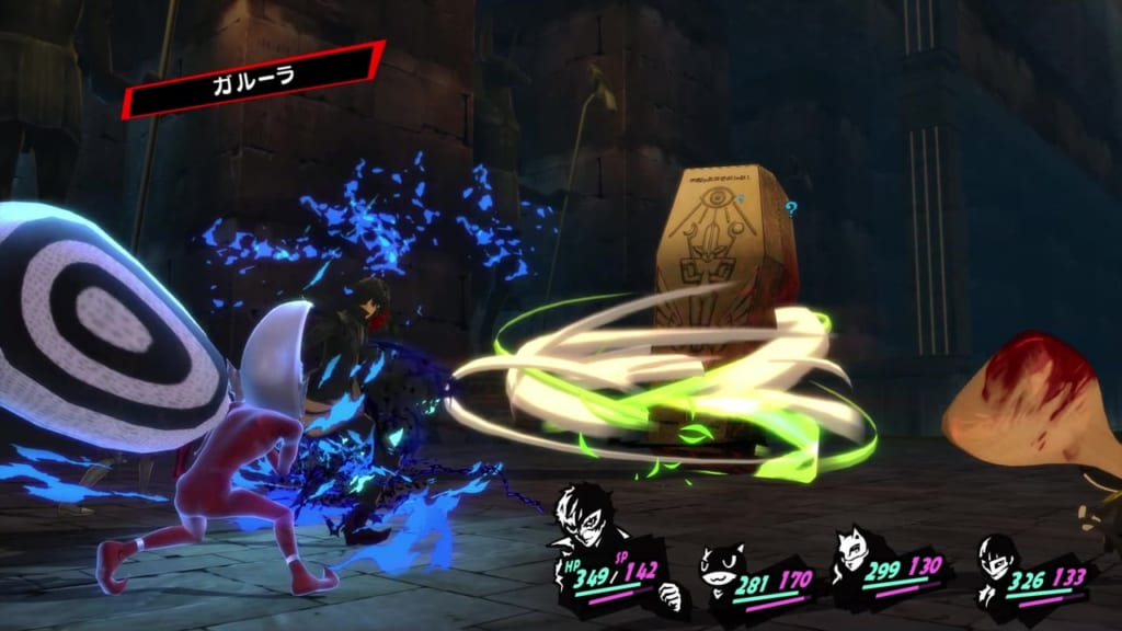 Persona 5 / Persona 5 Royal - Mot Technical Attack or Damage