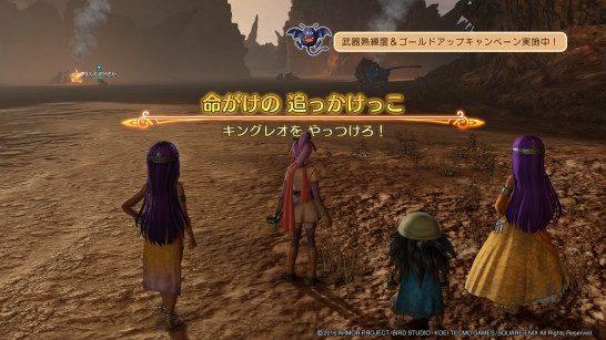 Maya And Meena Side Story Walkthrough Dragon Quest Heroes Ii Dqhii Samurai Gamers