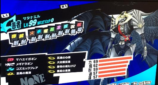 Persona 5 - Satanael Stats