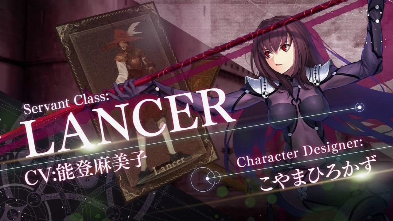 Lancer Class Servants List - SAMURAI GAMERS