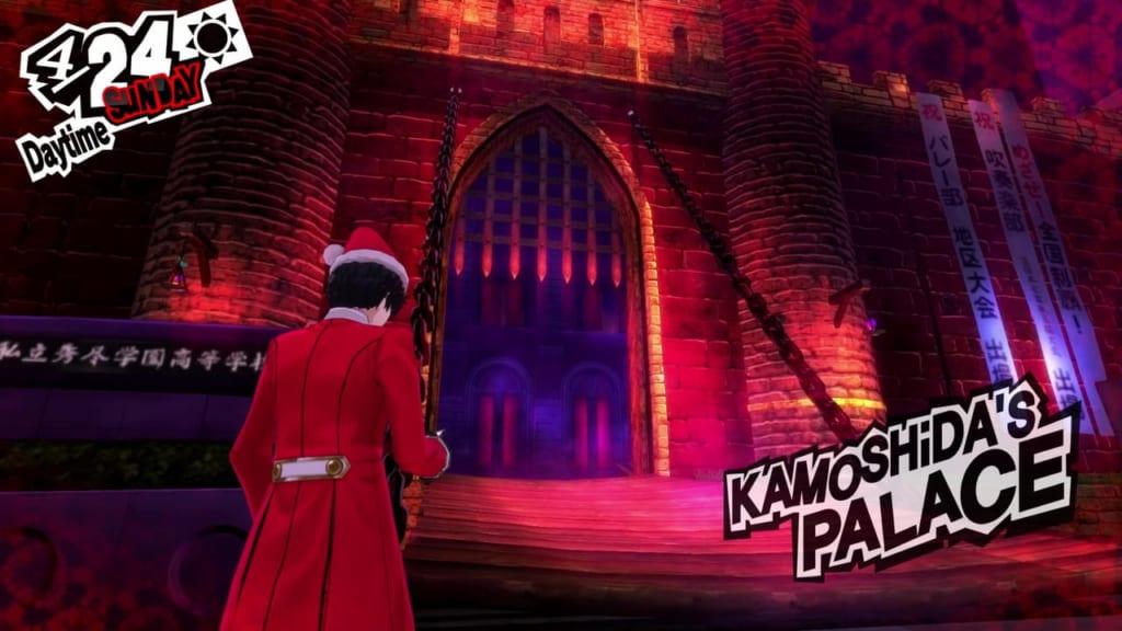 Persona 5 / Persona 5 Royal - Kamoshida Palace