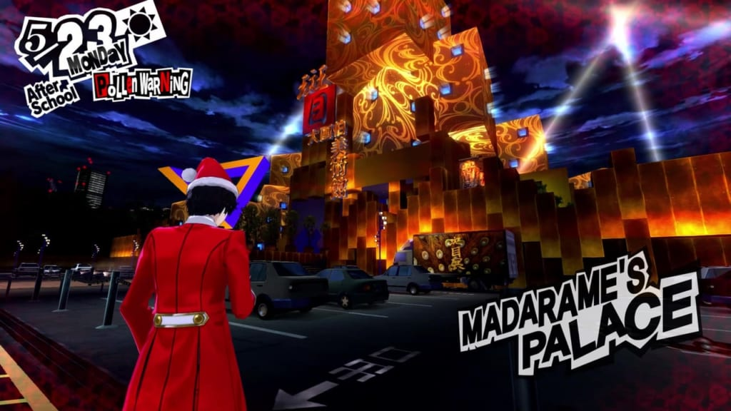 Persona 5 / Persona 5 Royal - Madarame Palace