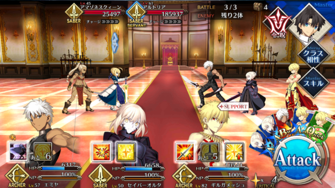 Fate Grand Order battle