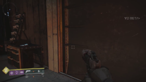 Easter Egg #2 in Destiny 2: The Jukebox