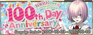 Fate Grand Order 100th Day Anniversary Campaign