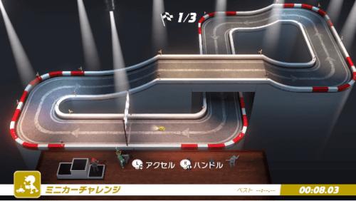 RC Car Challenge Super Mario Odyssey