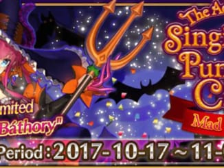 Mad Party 2017 - The Adventure of the Singing Pumpkin Castle