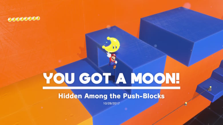 Hidden Among the Push-Blocks