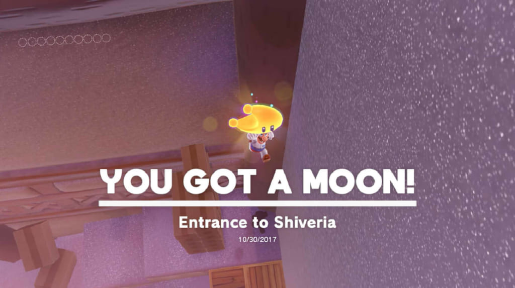 Entrance to Shiveria