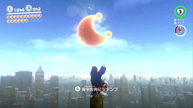Metro Kingdom Power Moon No 12 Dizzying Heights Location Guide