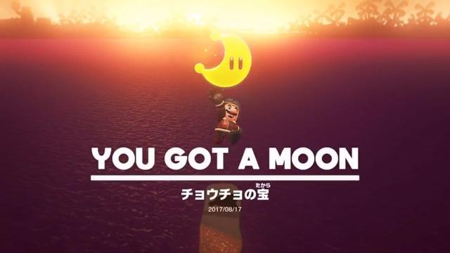 Lost Kingdom Power Moon No 12 A Butterfly S Treasure Location