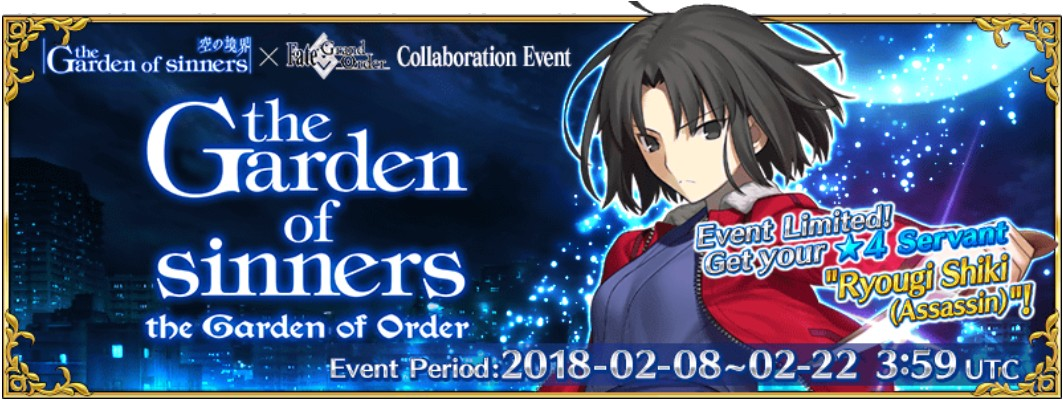FGO Kara no Kyoukai Collaboration Event Guide