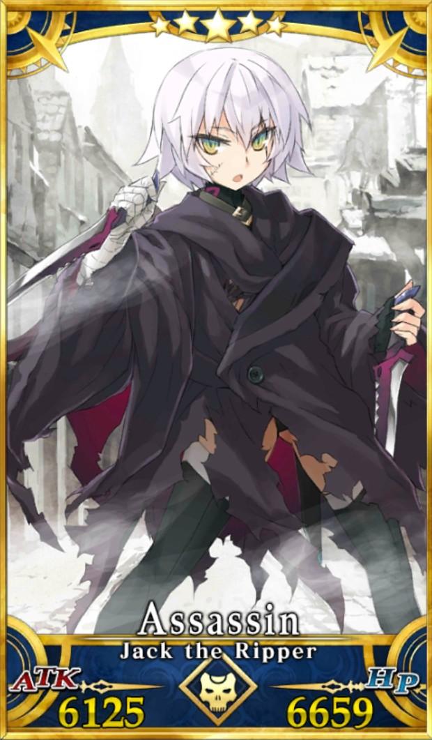 FGO Jack the Ripper