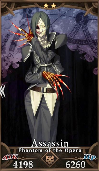 FGO Phantom of the Opera