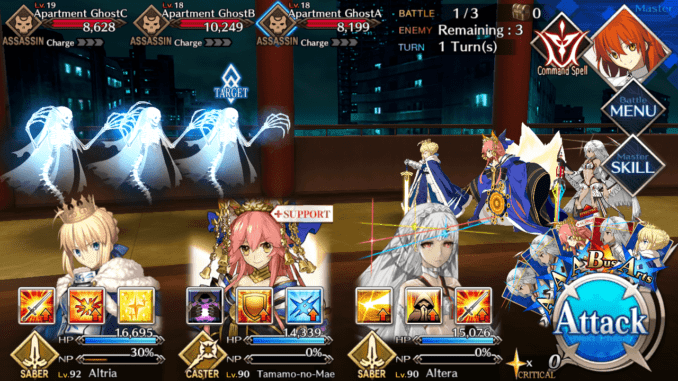 FGO 4th Floor 4th Room Battle 1