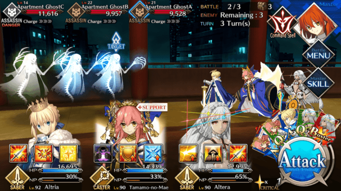 FGO 4th Floor 4th Room Battle 2