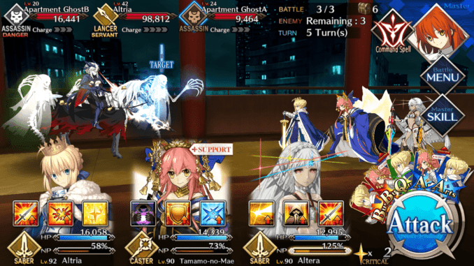 FGO 4th Floor 4th Room Battle 3