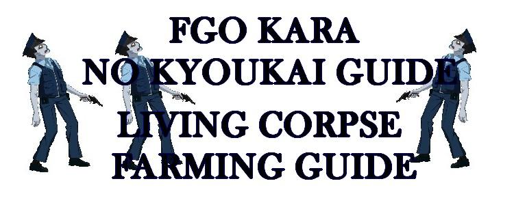 Kara no Kyoukai Guide - Living Corpse Farming - SAMURAI GAMERS