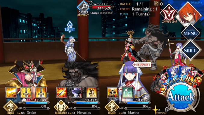 FGO 7th Floor 4th Room Battle1