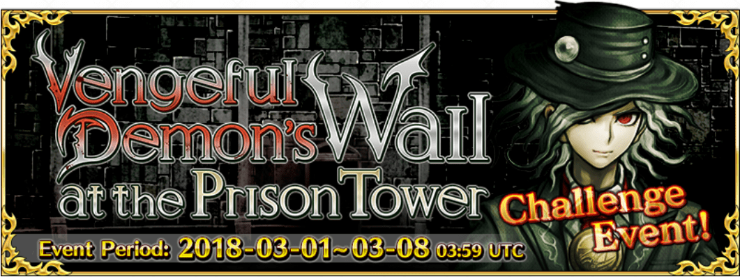 FGO Prison Tower