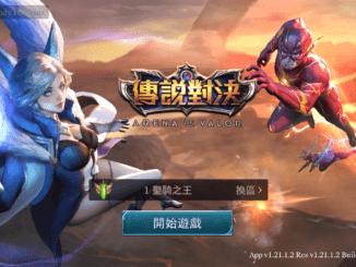 Arena of Valor Taiwan