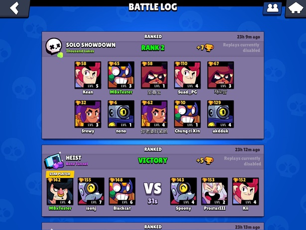 Brawl Stars Battle Log Screen