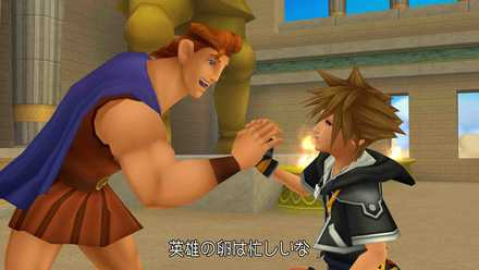 KH 2 Sora and Hercules