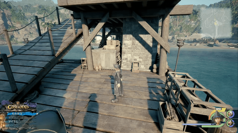 Treasure Chest Locations