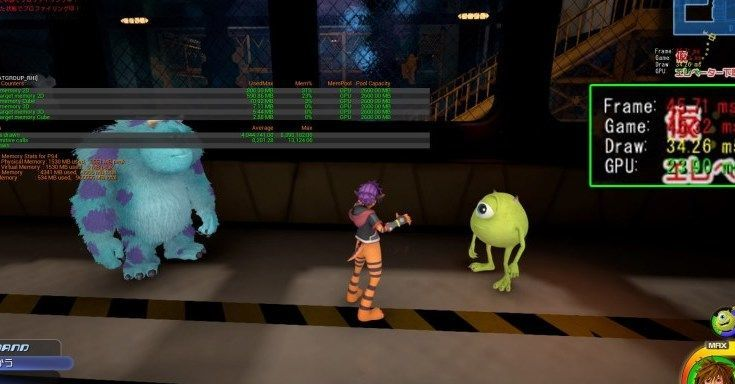 KH3 Monsters, Inc.
