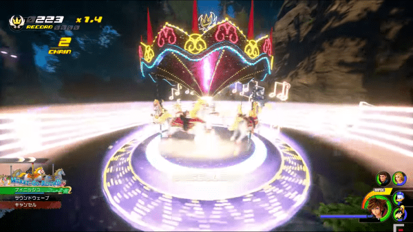 KH3 Attraction Flow Merry-Go-Round