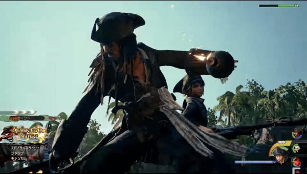 KH3 Jack Sparrow Link Attack