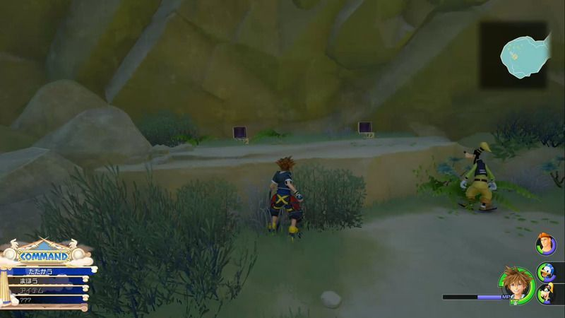 All Treasure Chest Locations