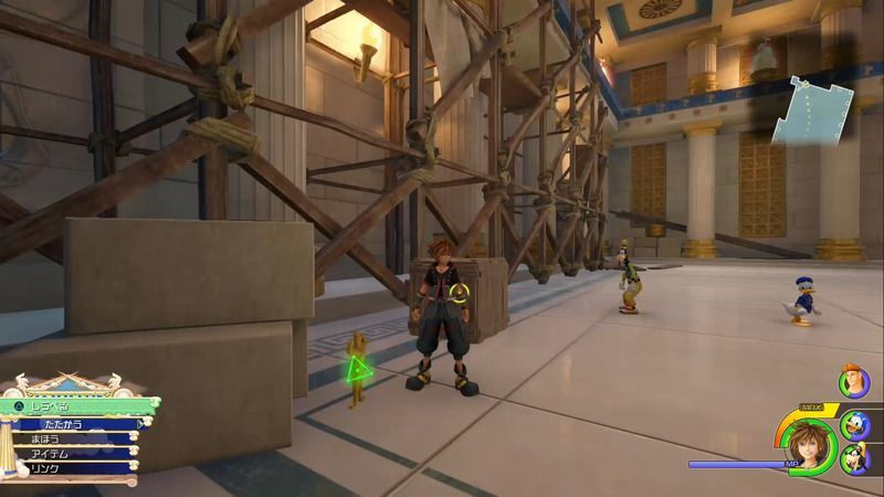 KH3 Gold Hercules Location 5