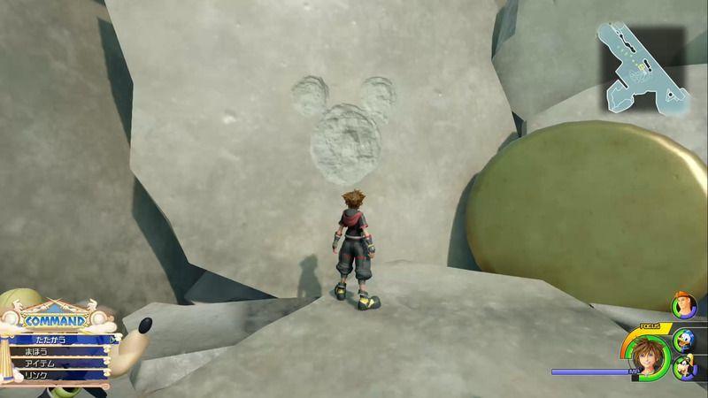 KH3 Olympus Lucky Emblem 2