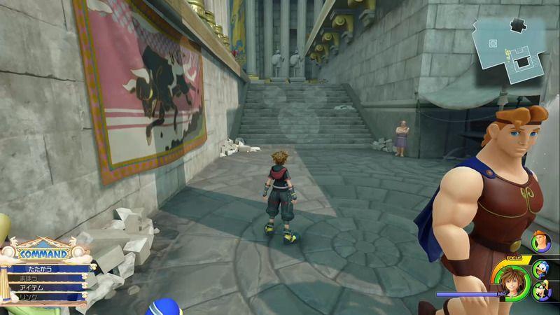 KH3 Olympus Lucky Emblem 3