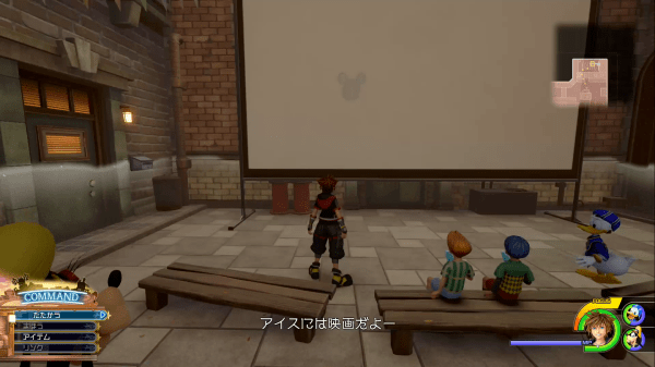 KH3 Twilight Town Lucky Emblem