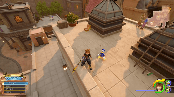 KH3 Twilight Town Treasure Chest 2