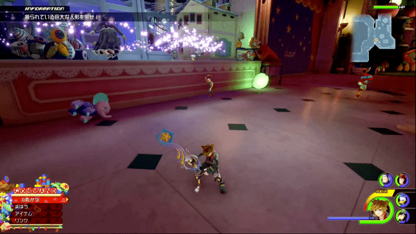 Kingdom Hearts 3 (KH3) Re:Mind - Doll Heartless Boss Guide