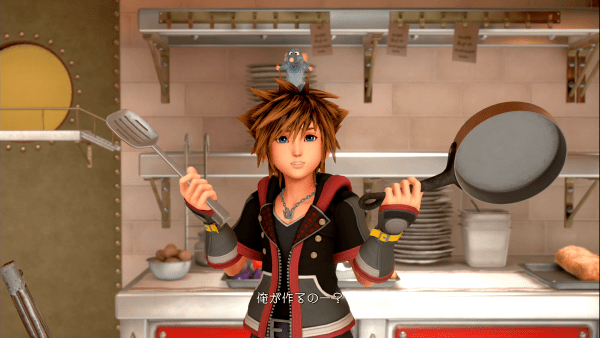 KH3 Cuisine Recipe List 1