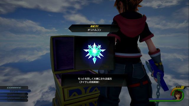 Kingdom Hearts 3 - How to Obtain Orichalcum