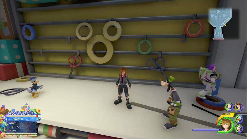 KH3 Toy Box Lucky Emblems