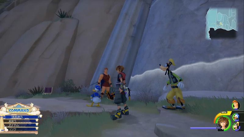 KH3 AP Boost Locations